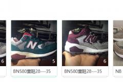 Screenshot_95
