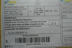 RT364189381HK (2)