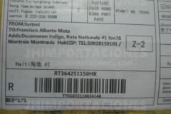 RT364251150HK (2)