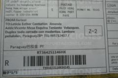 RT364251146HK (2)