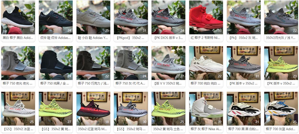 663da84b7e0 Adidas Yeezy Boost 350 V2 All Series - JH IMPORTACIONES