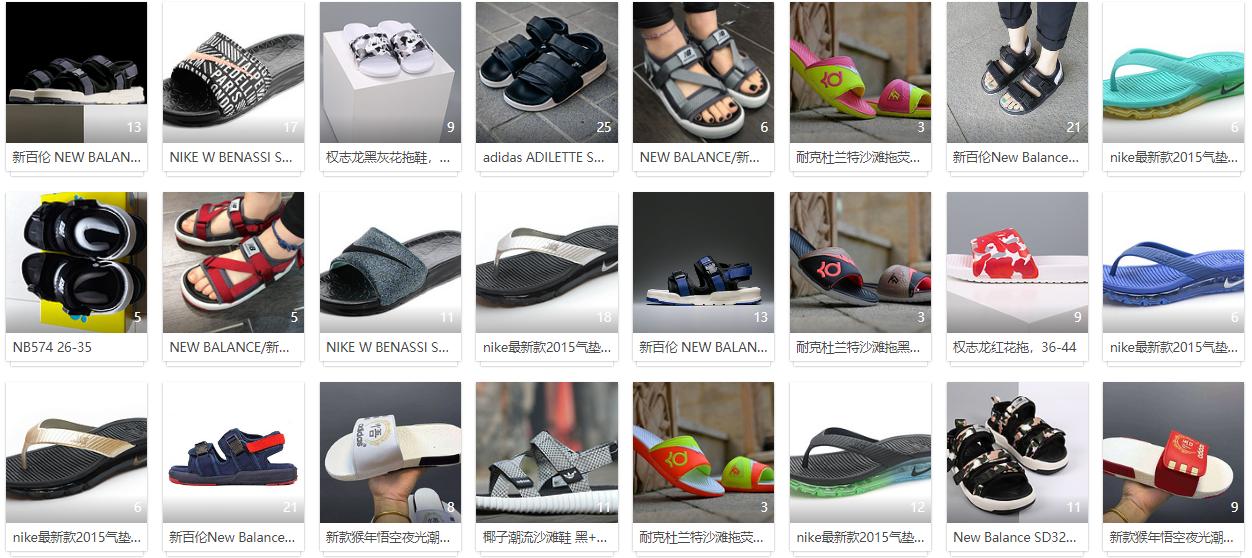 Sandalias Nike Sandalias Adidas Sandalia New Balance